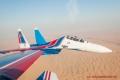 Dubai Airshow 2017 12-16.11.2017