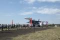 Открытие памятника истребителю Су-27